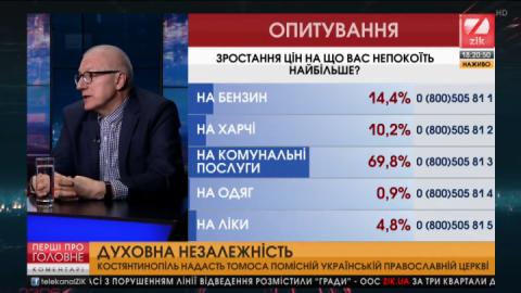 Рубан: В Україні діє релігійна організація, яка пов'язує спасіння душ із лояльністю до політики Кремля