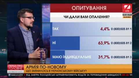 Представник Нацкорпусу різко відреагував на появу кандидата в президенти від «Свободи»