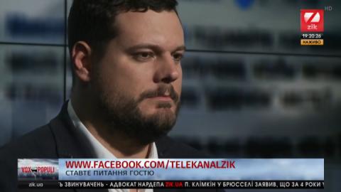Іллєнко пояснив, чому кандидатуру Кошулинського на пост Президента не погодили із Нацкорпусом
