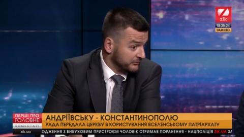 У Самопомочі вслід за Опоблоком висловили застереження через порушення регламенту