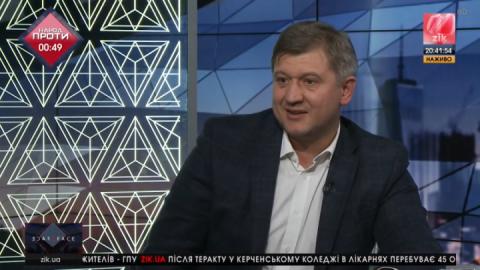 Олександр Данилюк певен, що тільки незалежний антикорупційний орган може давати результат