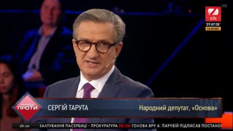 Тарута: Сьогодні українців турбує питання війни, економіки та еміграції, а не мови