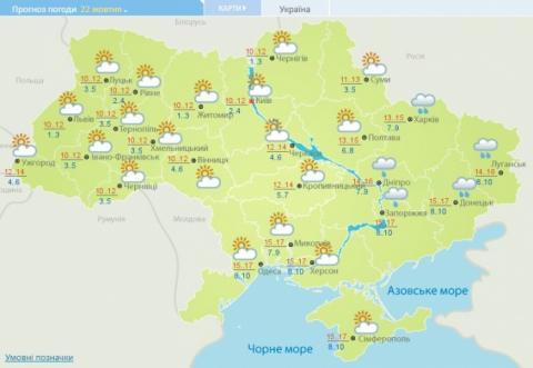 """Українцям обіцяють """"пожежонебезпечний"""" понеділок"""