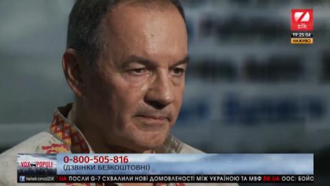 Мішель Терещенко розповів про 87% російського капіталу в Сумській області