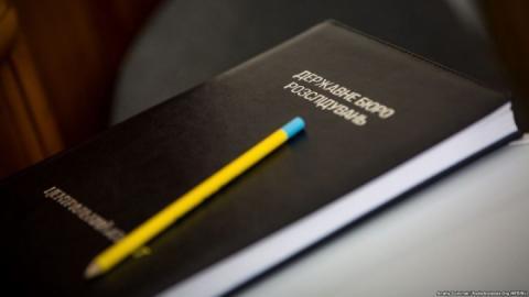 Визначено 212 переможців конкурсу на посади слідчих до семи теруправлінь ДБР