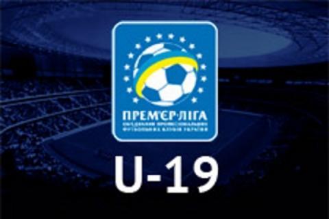 Огляд матчів 9-го туру першості України з футболу серед команд U-19