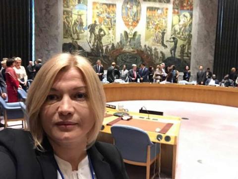«Україна націлена на подальше активне просування прав жінок, забезпечення їх участі у мирних переговорах і в постконфліктному відновленні», - Ірина Геращенко під час виступу на дебатах Ради Безпеки ООН