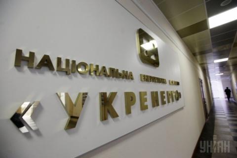 У наглядовій раді «Укренерго» заплатять по 1,37 млн грн винагороди