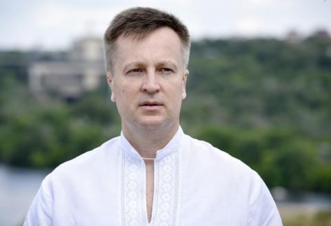 Валентин Наливайченко: Україна має продовжувати відкриття архівів радянського періоду