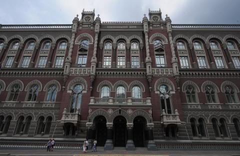 Російські санкції не мають вплинути на макростабільність України, – НБУ