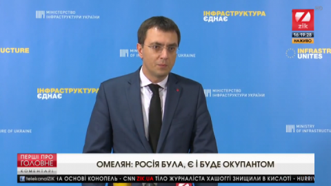 Омелян: Раніше Росія мордувала людей по тюрмах – тепер публікують санкційні списки