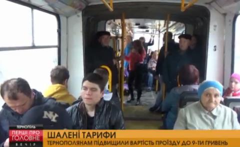 Тернопіль бореться з підвищенням ціни на проїзд, а в столиці випробовують е-квиток