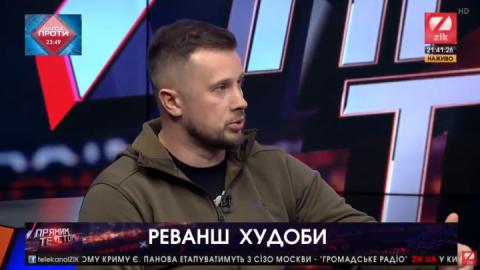 Білецький: Загроза реваншу сьогодні небезпечніша, ніж війна на Донбасі