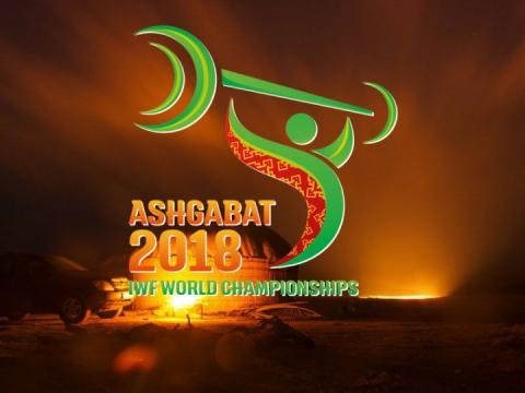 Десять українських важкоатлетів змагатимуться на ЧС-2018 в Туркменії