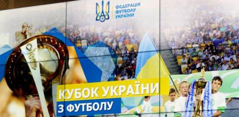 Сьогодні визначаться пари 1/4 фіналу Кубка України з футболу сезону-18/19