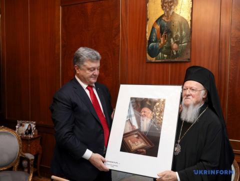 Порошенко подарував Патріарху Варфоломію історичне фото