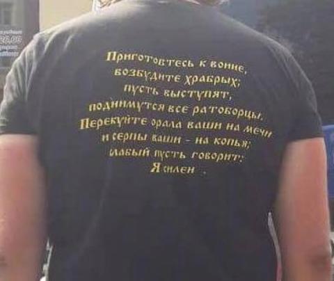 Московський патріархат відкинув можливість участі в об'єднавчому соборі