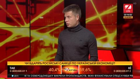 Гончаренко: Санкційний список РФ – підказка, хто має стати новим складом Верховної ради