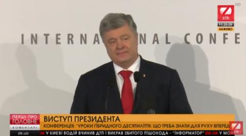 Порошенко: РФ почала розігрувати останню карту в гібридній війні