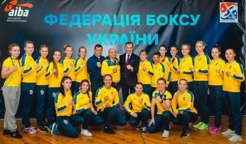 Названо склад жіночої збірної України з боксу на ЧС-2018 в Індії