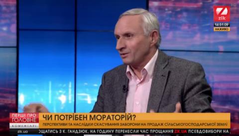 Томич: Земельний мораторій є нашим захистом