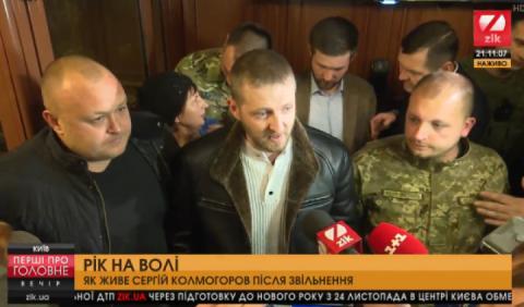 Прикордонник Колмогоров, якого засудили, а потім відпустили, залишається у статусі підозрюваного