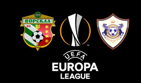 «Динамо» і «Ворскла» сьогодні зіграють матчі п'ятого туру Ліги Європи