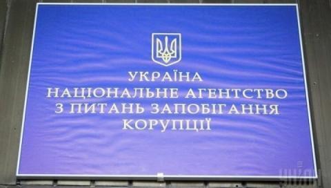 НАЗК виявило конфлікт інтересів у ректора медакадемії Харкова та доручило Супрун розслідування