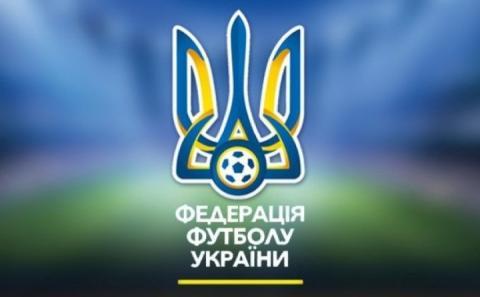 Названо склад молодіжної збірної України U-21 на гру з командою Грузії