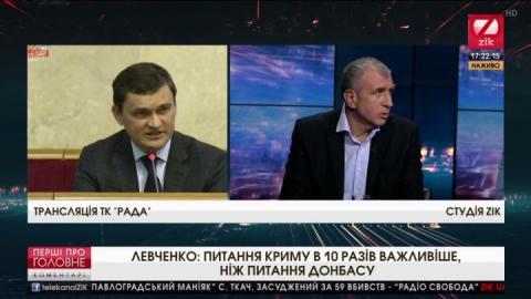 Гібридна агресія Росії завершиться лише у випадку відбиття Україною Криму, – радник міністра