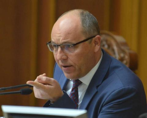 Парубій назвав попередню дату другого читання Держбюджету-2019