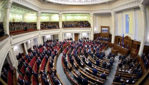 У Раді підтримали угоду про мільярд євро допомоги від ЄС