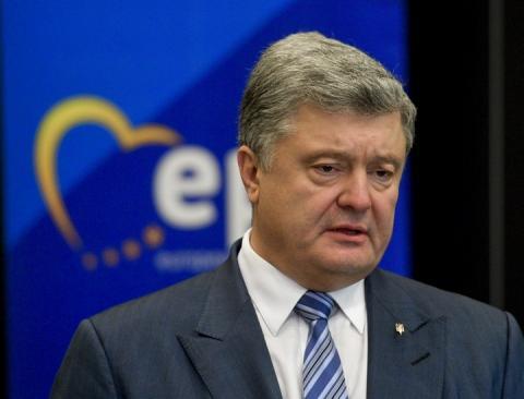 Україна «за лічені тижні» отримає перший транш із нового пакету допомоги ЄС, – Порошенко
