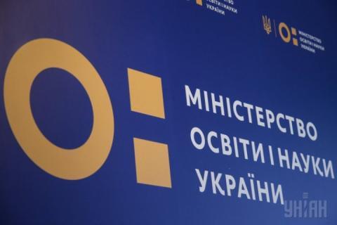 В Україні безкоштовний доступ до міжнародних наукових баз даних отримали 135 ВНЗ