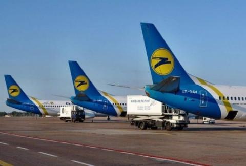 Задорого облітати Росію: в МАУ від 3 грудня припинять рейси до Казахстану