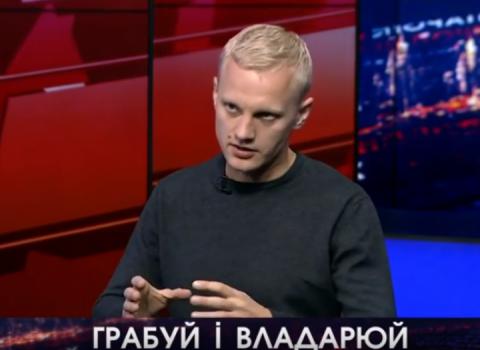 Шабунін: Українська родина за рік через податки та збори віддає державі 4 тисячі доларів