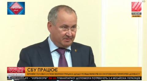 Грицак: У 2014 році російська «п'ята колона» в Україні налічувала 670 організацій