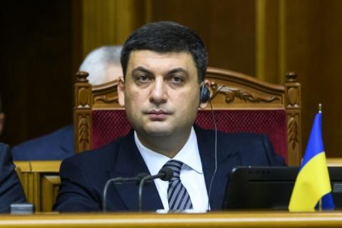 Гройсман хоче посилити повноваження Прем'єр-міністра України