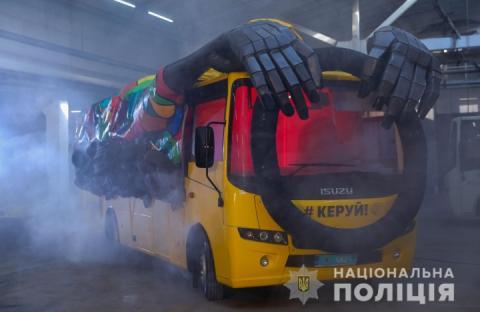 Нацполіція запустила на дорогах «автобус-привид»