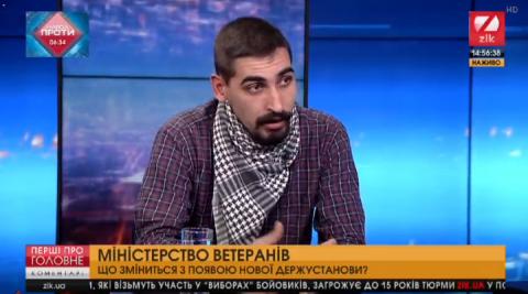 Кузьменко: У Міністерстві ветеранів багато процесів «заточуватимуть» під електронні системи