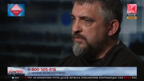 Голова «АвтоЄвроСила»: Законами про «євробляхи» держава хоче залізти у кишені громадян