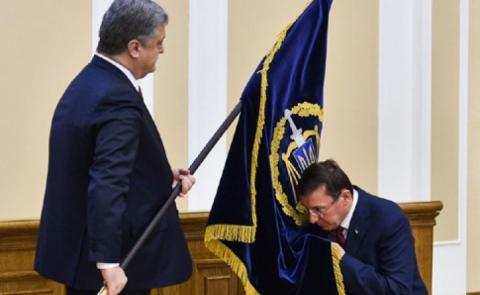 Порошенко повернув Луценкові заяву про відставку