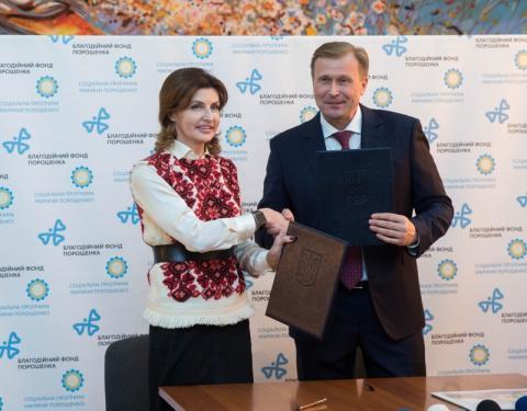 Усі регіони України долучилися до проекту Марини Порошенко по впровадженню реформи інклюзивної освіти