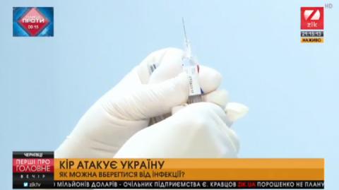 В Україні майже половина батьків відмовляються вакцинувати своїх дітей