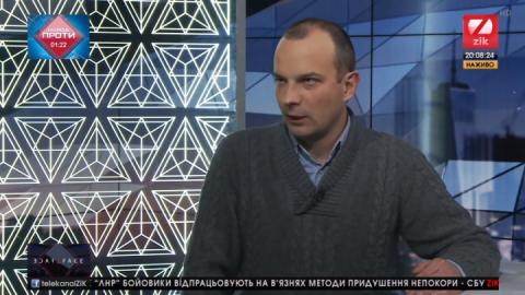Єгор Соболєв: У мене є велике питання – наскільки Тимошенко за Україну