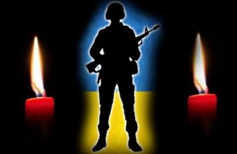 На Донбасі загинули двоє українських військових, – штаб ООС