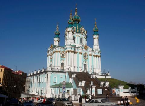 Від сьогодні Андріївська церква стала офіційною резиденцією Вселенського патріарха