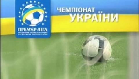 Сьогодні було зіграно чотири матчі 15-го туру футбольної Прем'єр-ліги-18/19