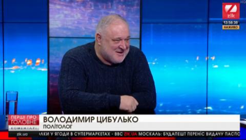 Цибулько: Кредити Тимошенко просто розчинилися