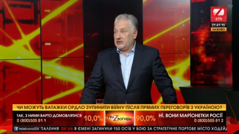 Жебрівський назвав причини поспіху РФ із псевдовиборами на окупованому Донбасі